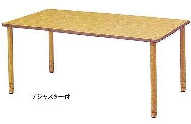 施設用テーブル WSHタイプ DWT-1890R-WSH
