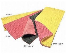 ソフトナースマイクロ ピンク 3145-071 介護用品
