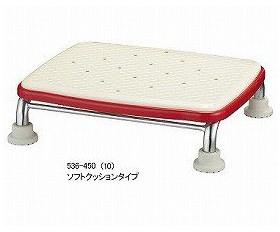介護用品 風呂椅子 浴槽台R「あしぴた」シリーズ 標準 ソフトクッションタイプ10 536-450 風呂椅子 風呂いす 浴槽台 浴槽内