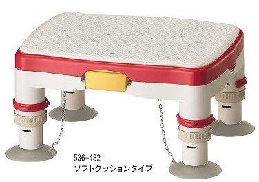 高さ調節付浴槽台R かるぴったん ソフトクッションタイプ 536-482 介護用品 風呂椅子 風呂いす 浴槽台 浴槽内 踏み台