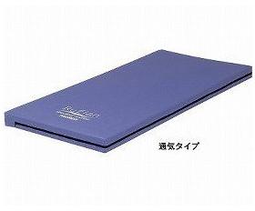 介護用品 特殊寝台付属品 ルフラン 通気・洗浄タイプ ショート MRFV1083S