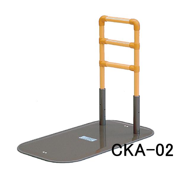 たちあっぷ CKA-02-01 補助 手すり 介助バー アシストポール 介護用品 立ち上り補助