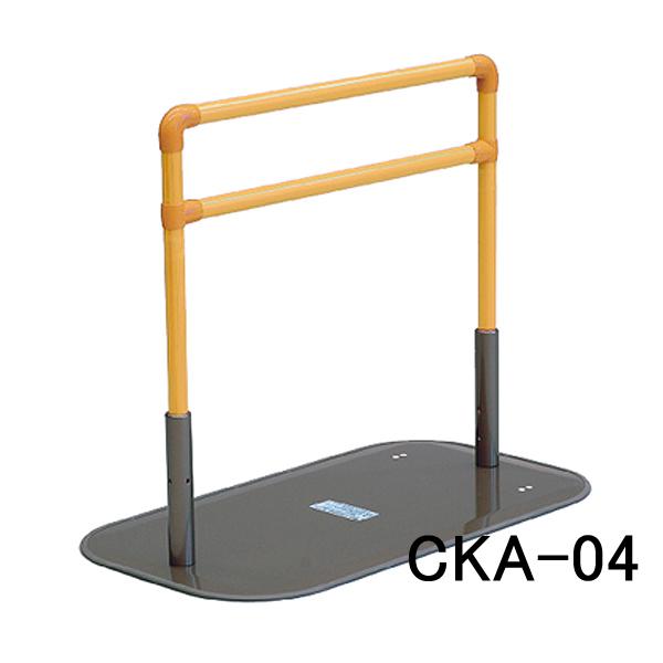 たちあっぷ CKA-04 手すり 介助バー アシストポール 介護用品 立ち上がり手すり 矢崎化工