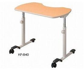 リハビリテーブル KF-840 パラマウントベッド 介護用品 介護用
