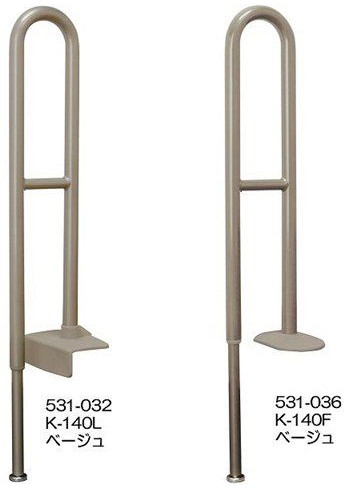 上がりかまち用手すり アロン化成 安寿 補助 手すり 住宅改修 部材 介護用品