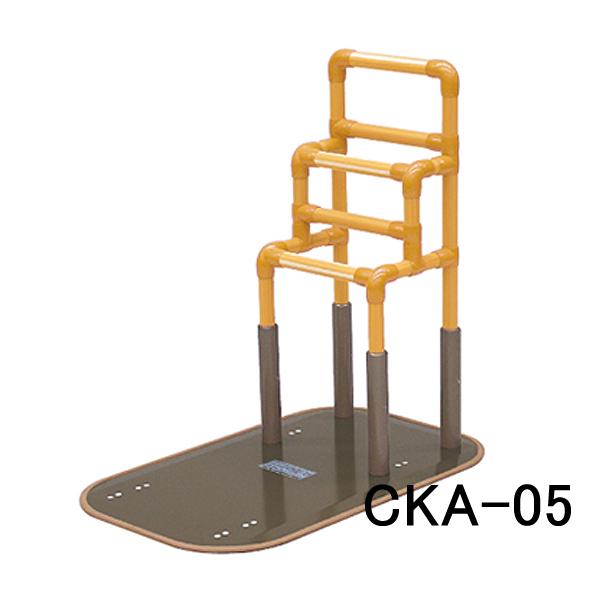たちあっぷ CKA-05 手すり 介助バー アシストポール 介護用品 立ち上がり補助