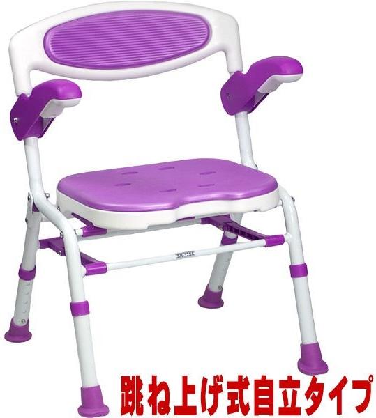 シャワーチェア 折りたたみ 楽湯DX 7250 介護用品 風呂椅子