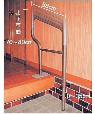 エラスト手すり上がり框用 3020 580×700mm 32φ ブロンズ 補助 手すり 住宅改修 部材 介護用品