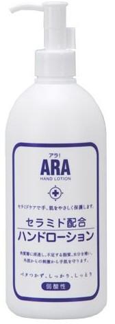 アラ ハンドローション 00001333 480ml×12本 1ケース (ケース販売)