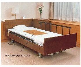 ベッド用アクションパッド #6100 介護用品