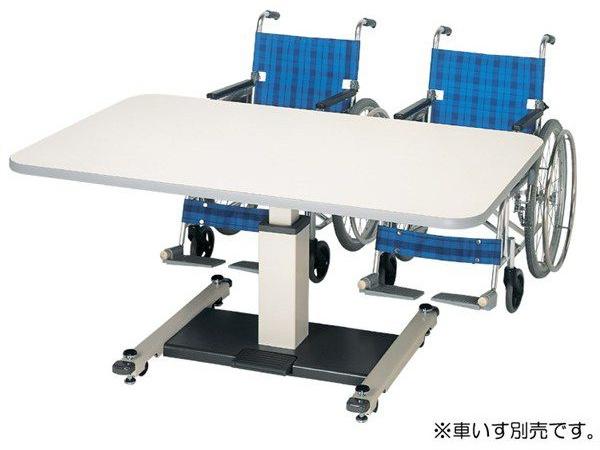 折りたたみ式昇降テーブル CA-159A