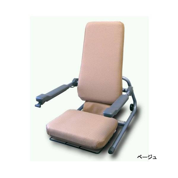 電動昇降座イス 独立宣言プリモ DSPR 電動昇降椅子 電動昇降座椅子 電動昇降イス 立ち上がり補助いす 起立補助イス