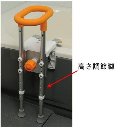 入浴グリップ PN-L12111 [ユクリア] パナソニック /(入浴 浴槽移動 移乗手すり 風呂 手すり/) 130脚付 エイジフリーライフテック 介護用品
