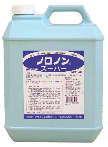 業務用 ノロノンスーパー 4L×2本 1ケース 大塚製薬 (ケース販売)
