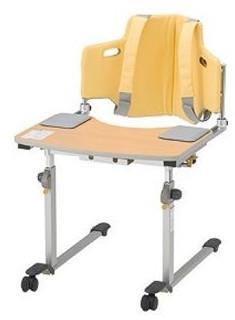 端座位保持テーブル Sittan しったん KF-890 パラマウントベッド 介護用品 介護用