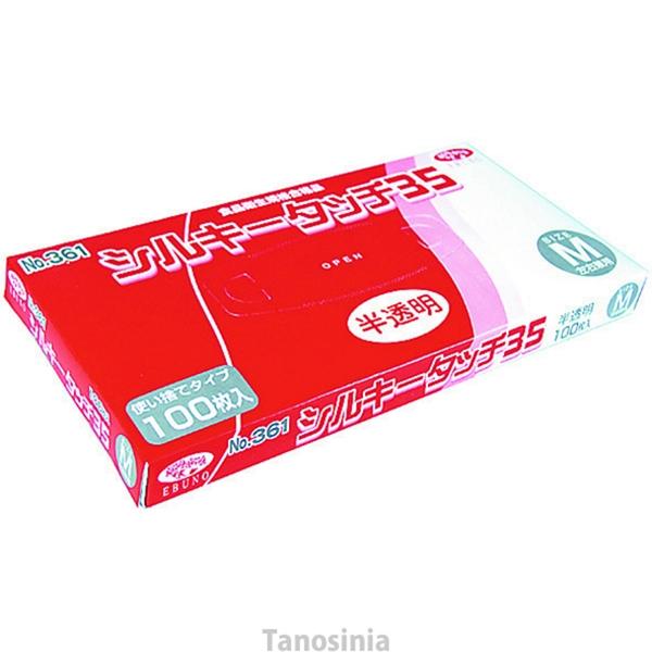 手袋シルキータッチ(パウダーフリー) / 361 1箱100枚入 1ケース50箱