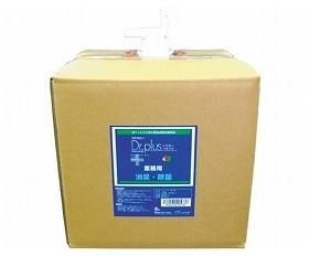 ドクタープラス500 業務用 10L入り 次亜塩素酸 ノロウイルス予防対策