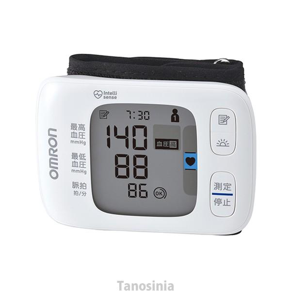 手首式血圧計 HEM-6230 オムロン 介護用品 医療機器