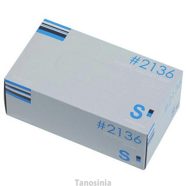 プラスチックグローブ 粉付 1箱200枚入 1ケース15箱 介護用品