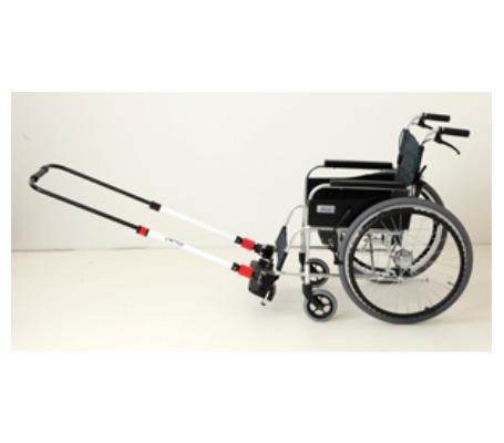 ジンリキ クイック 車イスけん引器 JINRIKI QUICK(防災 車椅子 牽引 アウトドア 介護用品)
