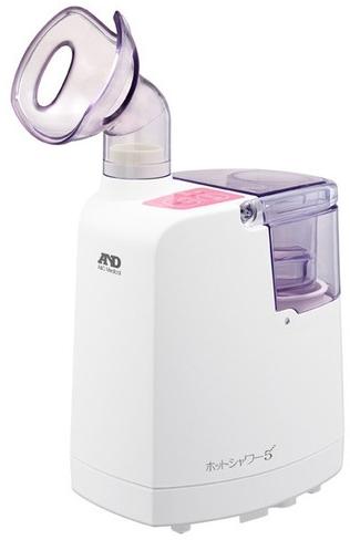 超音波温熱吸入器 ホットシャワー5 介護用品