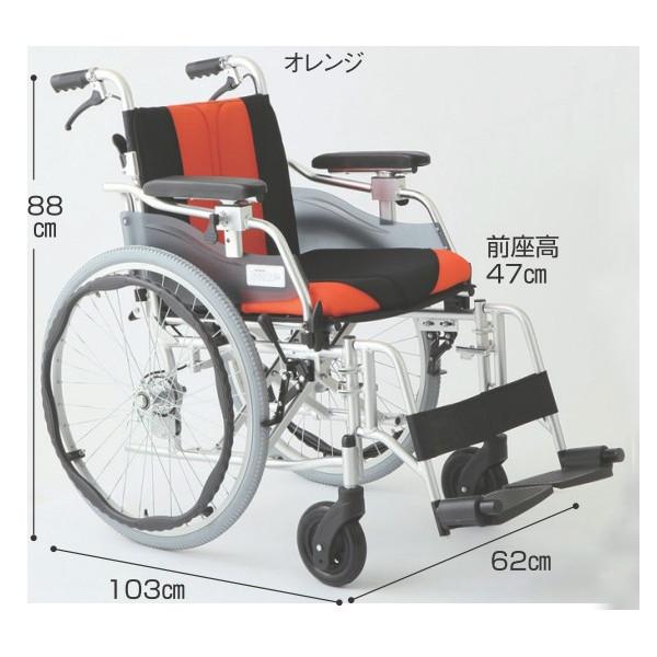 介護用品 多機能車いす デラックスEZ HTB-22EZ hkz