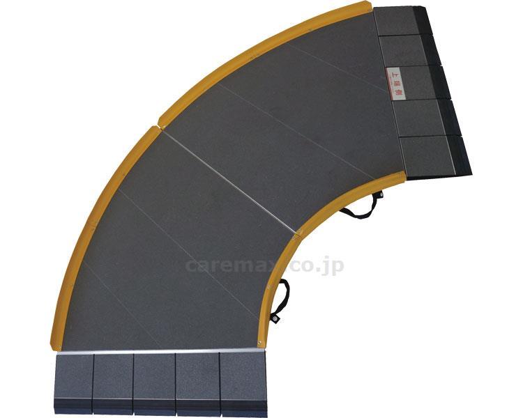 Zスロープ 642-100 右 全長145cm 車椅子 バリアフリー 介護用品