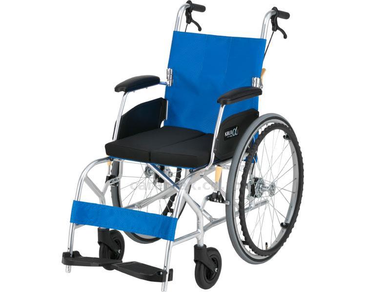 KALU8α(カルハチアルファ) Cパッケージ NA-L8α 自走用車いす 車椅子 介護用品 hkz