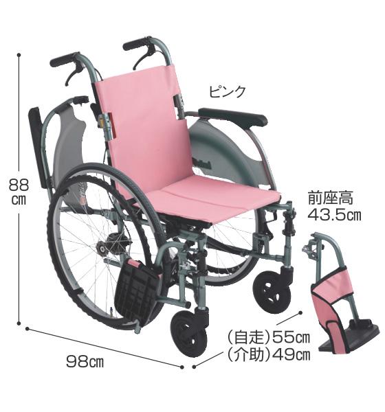 自走型車いす カルッタ CRT-3 座幅40cm ミキ 車椅子 介護用品 hkz