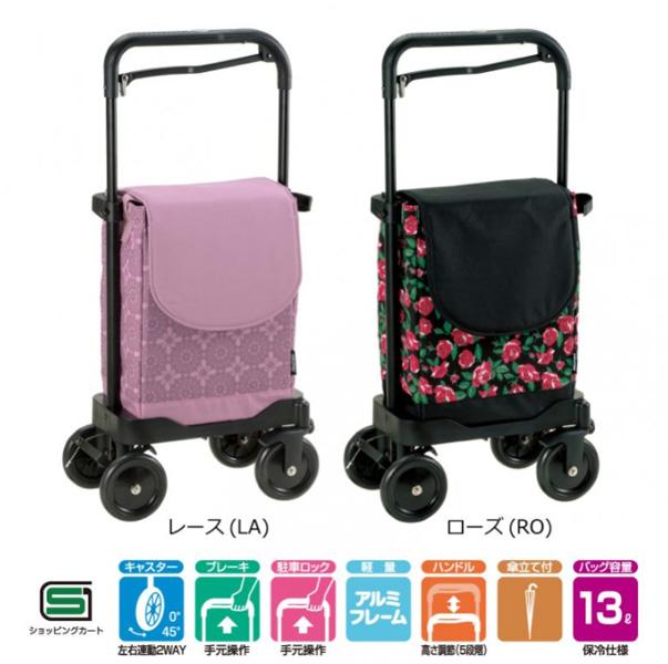 コンパクトシルバーカー 保冷バッグ付き サンポルテST リッチェル 買物カート 高齢者向け 横押しカート 介護用品