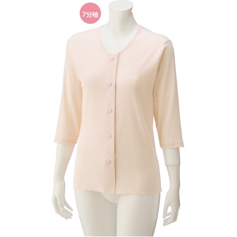 婦人前開き7分袖 乾燥機対応ホックシャツ 2枚組 婦人肌着