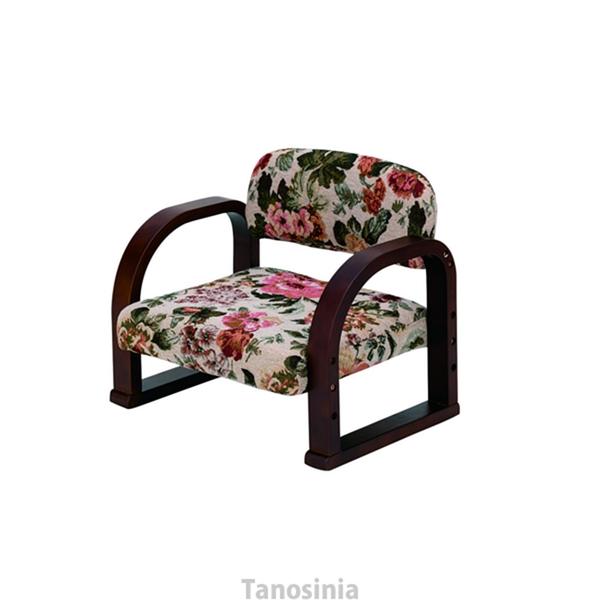 やすらぎ座椅子 華 A8-YZ45A2H ゴブラン柄