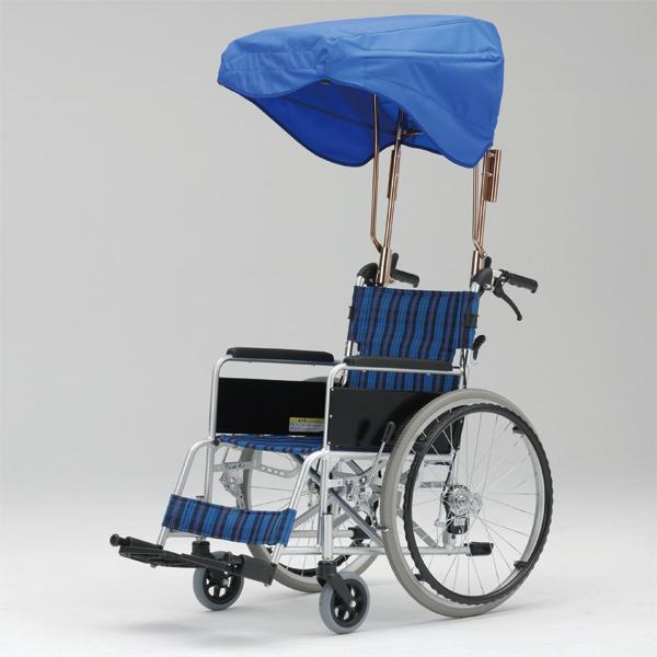 車イス用折りたたみ傘 涼風 車椅子 介護用品