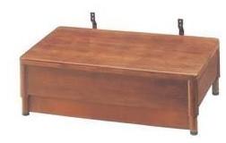 介護用品 木製玄関踏台GR 1型 幅45cmタイプ