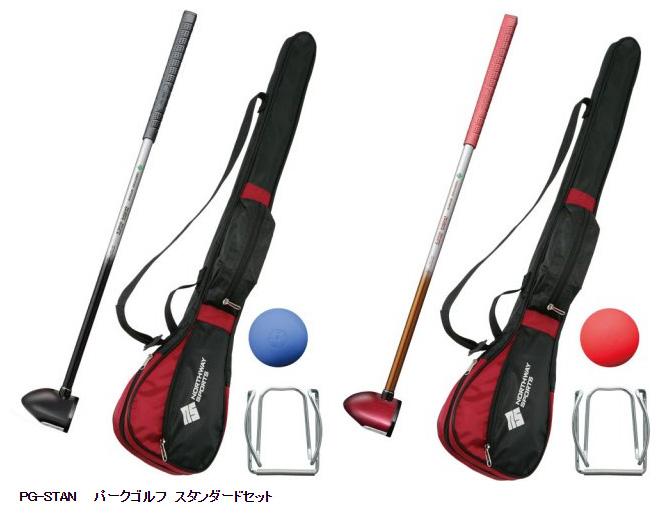 パークゴルフ スタンダードセット PG-STAN 4点セット ニチヨー