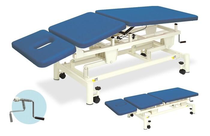 高田ベッド トリートメントベッド トレーニングベッド 訓練台 手動式トリート3A TB-1047