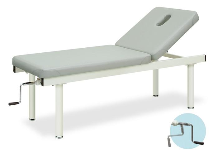 有孔リクライナーテーブル TB-118U 整体ベッド マッサージベッド 【高田ベッド】
