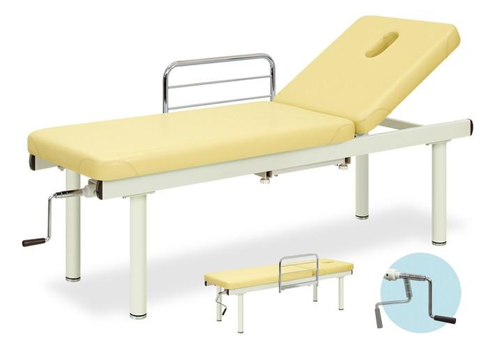 高田ベッド 有孔F型リクライナーテーブル TB-121U 整体ベッド マッサージベッド 施術台 整骨院 治療院 リハビリ 訓練台