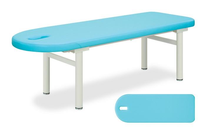 高田ベッド 有孔スマイル TB-136U 整体ベッド マッサージベッド 施術台 整骨院 治療院 治療台