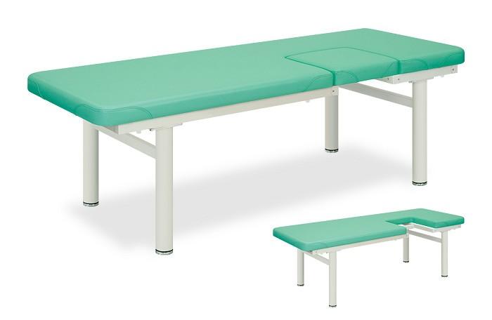 高田ベッド 有孔マールオフ TB-146U 整体ベッド マッサージベッド 施術台 整骨院 治療院 治療台