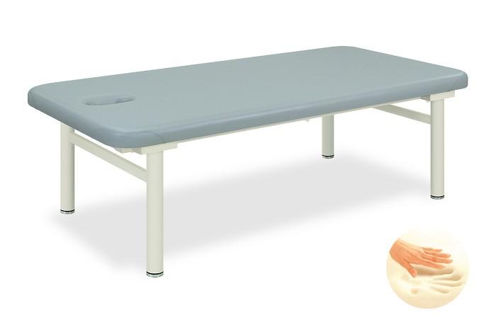 高田ベッド オーシャン TB-254 整体ベッド マッサージベッド 施術台 整骨院 治療院 治療台