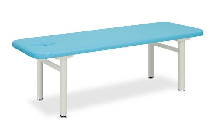 高田ベッド 有孔スイート TB-257U 整体ベッド マッサージベッド 施術台 整骨院 治療院 治療台
