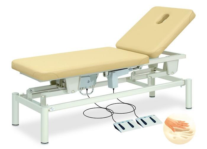 高田ベッド ロメオ TB-283 整体ベッド マッサージベッド 施術台 整骨院 治療院 リハビリ 訓練台