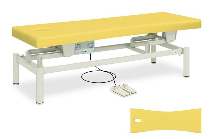 ポイント3倍 業務用ベッド TB-432U 電動昇降台 日本製 オーダーメイド生産 高田ベッド 有孔電動りんご TB-432U