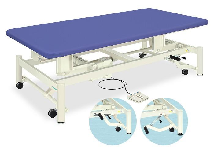 高田ベッド トレーニングベッド 訓練台 リハビリ 運動療法 電動キャリーホーム TB-576-02