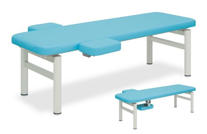 整体ベッド マッサージベッド 施術台 整骨院 治療院 治療台 高田ベッド ウイングベッド TB-606