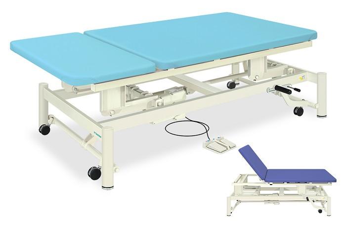 高田ベッド トレーニングベッド 訓練台 リハビリ 運動療法 電動ボバースキャリ- TB-654-01