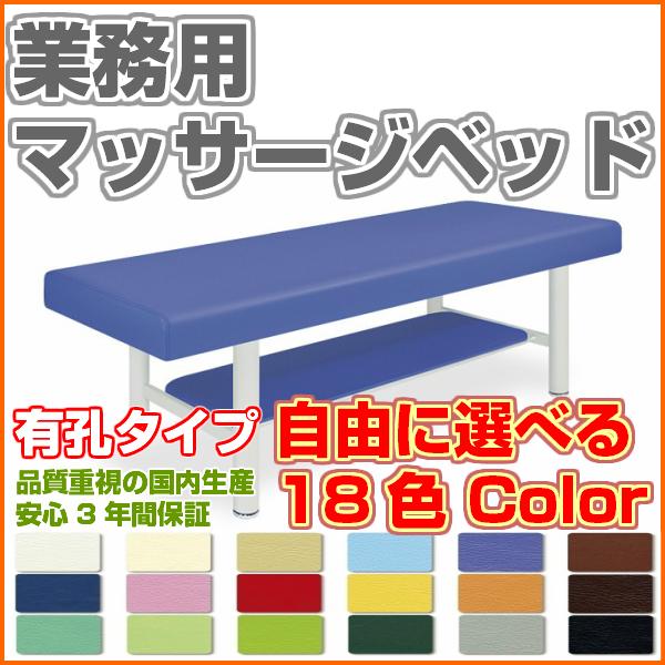 高田ベッド DXベッド-5 TB-908-5