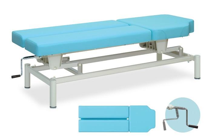 高田ベッド クランク昇降アクチベッド TB-950