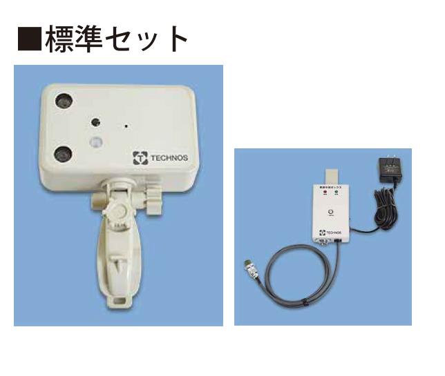離床センサー ワイヤレス 超音波/赤外線コール (センサーと中継ボックスのセット) テクノスジャパン 介護用品